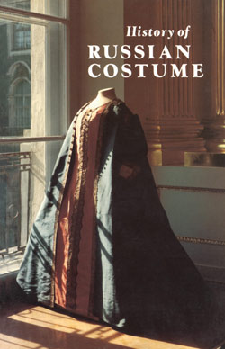 History_of_Russian_Costume_from_the_Eleventh_to_the_Twentieth_Century