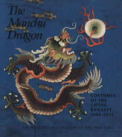 The_Manchu_Dragon_Costumes_of_the_Ching_Dynasty_1644_1912